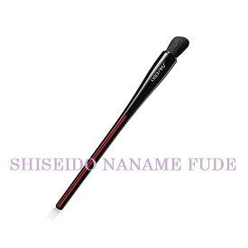 SHISEIDO Makeup(資生堂 メーキャップ) SHISEIDO(資生堂) SHISEIDO NANAME FUDE マルチ アイブラシ