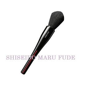 SHISEIDO Makeup(資生堂 メーキャップ) SHISEIDO(資生堂) SHISEIDO MARU FUDE マルチ フェイスブラシ