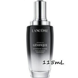 LANCOME(ランコム)ジェニフィック アドバンスト N(ジャンボサイズ)115mL
