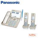 Panasonic コードレス電話機(子機2台付き) VE-GD76DW