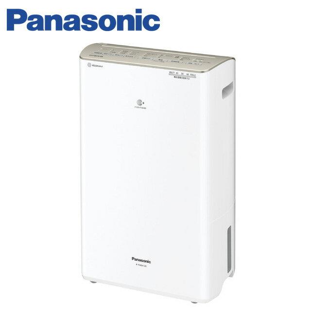 Panasonic ハイブリッド方式 衣類乾燥除湿機 F-YHRX120