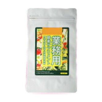 ■ Enzyme tablet 365grains×50pieces ★ Japanese products ■ Popular in Japan  and Overseas wholesale, Health food, Diet supplement 10P13Dec14