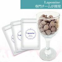 ラポマイン サプリメント 3袋 1ヵ月分【返品キャンセル不可】
