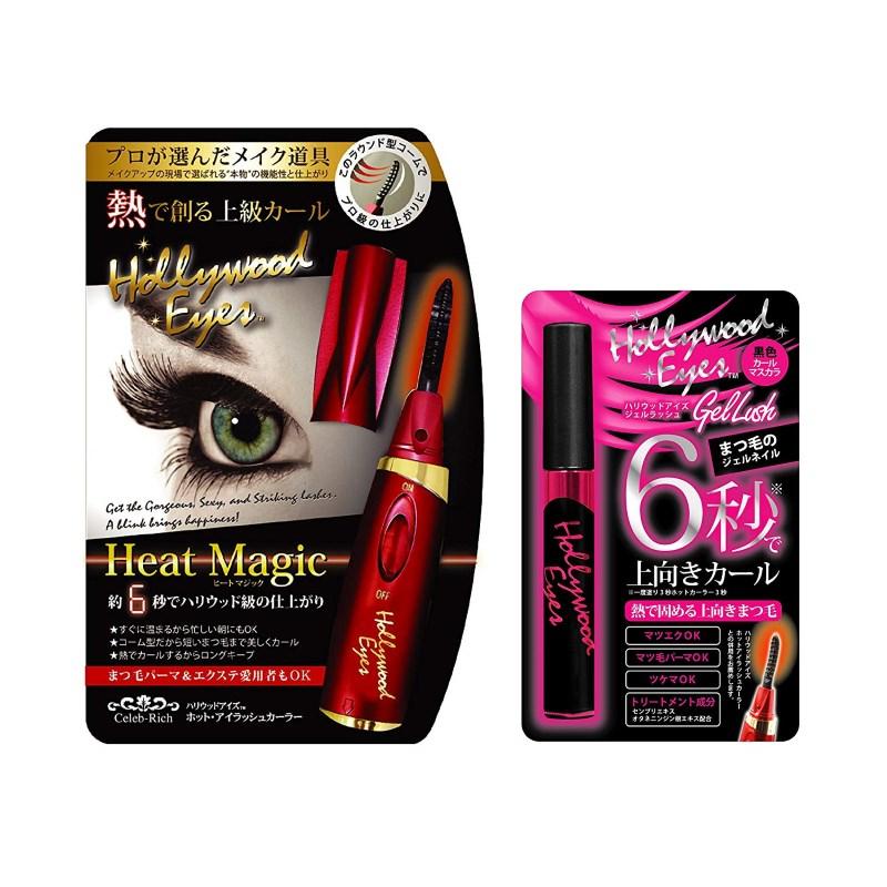 1個プレゼント企画あり『ハリウッドアイズセット(ジェルラッシュ(内容量5〜6g)、アイラッシュカーラー各1)』(割引不可)2個以上送料無料 5個で梱包時に1個多く入れます 化粧 まつ毛 睫毛 ハリウッドアイズセット