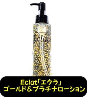 """超过大感谢价格""""Eclat""""ekura""""黄金&白金化妆水120mL""""■5000日元税另算★点数美容化妆品皮肤护理自然主义者化妆水Eclat ekuragorudo&白金化妆水10P03Dec16"""