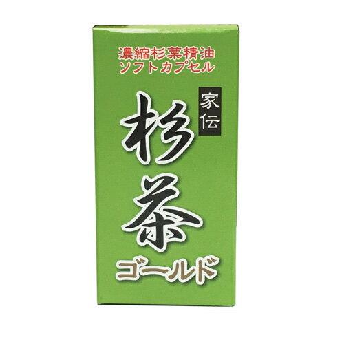 『杉茶ゴールド 100粒』 送料無料、5個で1個梱包時に多く入れます返品キャンセル不可品4515748001197 飲みやすいソフトカプセル