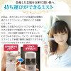 (Time TBA) ★ ★ more than 5250 Yen in cheaper bills pulled free ★ mist beauty equipment goods popular point 10P04Feb1310P28oct13