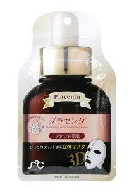 【大感謝価格 】【10個セット】センスオブケア3Dマスク 1枚×10【返品不可】