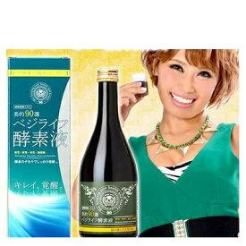 【大感謝価格 】ベジライフ酵素液 500ml