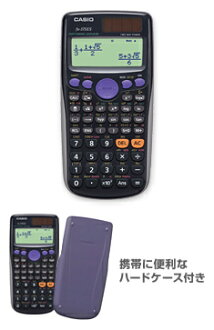 ◆ Thanks for the great price ■ 5,000 yen plus tax over teen pulled free ★ points 10-digit math natural display solar cell Casio function calculator FX-375ES (5-12 business days, and will ship the missing end of sudden cancellations no refunds)