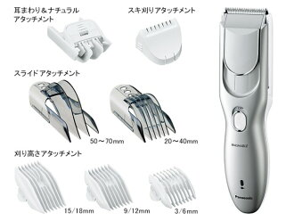 Home haircut equipment electric Clippers Panasonic cut mode ER-GF80-S Bill pulled free ★ points (5-12 business days, and will ship the missing end of sudden cancellations no refunds) 10P21May14