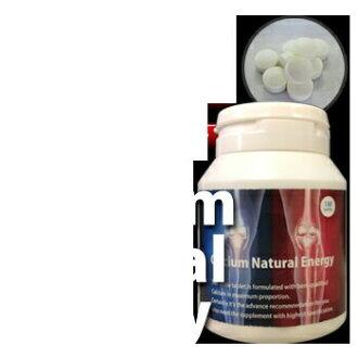 ★ 点保健食品补充钙天然能源 P19Jul15