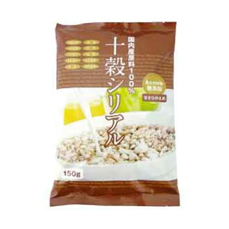 """Serial 10 grain 150 g x 20pcs, ★ points 10 grain honey sugar beet sugars using only cereals serial 10P01Oct16"
