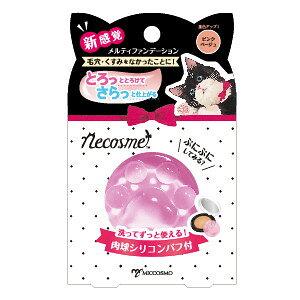 【大感謝価格 】ネコスメ ぷにぷに猫の手ファンデ 12g