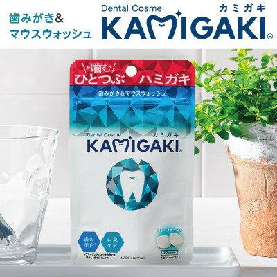 【6個セット】【医薬部外品】【大感謝価格 】KAMIGAKI(カミガキ) 30粒×6