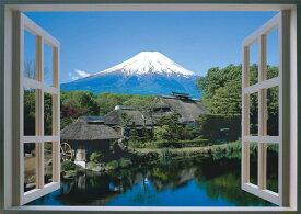 『3Dおふろの窓ポスター 富士山の風景』お風呂の壁に風情を 銭湯の壁 入浴アイテム 3Dおふろの窓ポスター 富士山の風景5940円税別以上送料無料