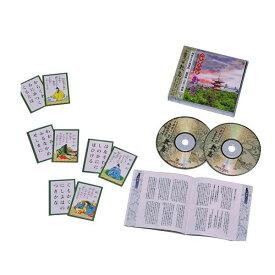 メーカー直送品敷島(CD2枚組付)【割引不可・返品キャンセル不可】