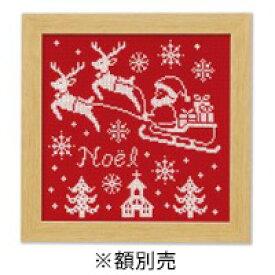 オリムパス クリスマス クロスステッチししゅうキット サンタクロース【割引不可・返品キャンセル不可】