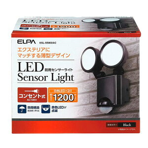 ELPA(エルパ) LEDセンサーライト 2灯 コンセント式 ESL-SS802AC【割引不可・返品キャンセル不可】