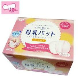 ハクゾウメディカル ママに優しい母乳パット ミルクパット プリーツタイプ  30枚入 3076004【割引不可・返品キャンセル不可】
