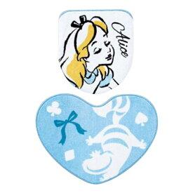 トイレ2点セット(フタカバー&トイレマット) ディズニー 不思議の国のアリス NDY-39北欧 トイレ用品 カバー【割引不可・返品キャンセル不可】