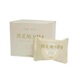 潤炭酸SPA BS 60g錠×10ヶ入り (浴用化粧料)【割引不可・返品キャンセル不可】
