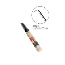 ナイフ型フラン病削り(長野型) 09340【割引不可・返品キャンセル不可】