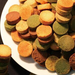 メーカー直送品おからクッキーに革命☆(簡易包装)豆乳おからクッキーFour Zero(4種)1kg【割引不可・返品キャンセル不可】