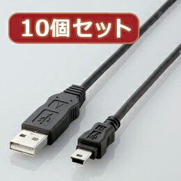 【10個セット】 エレコム エコUSBケーブル(A-miniB・1m) USB-ECOM510X10【取り寄せ品キャンセル返品不可、割引不可】