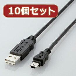【10個セット】 エレコム エコUSBケーブル(A-miniB・2m) USB-ECOM520X10【取り寄せ品キャンセル返品不可、割引不可】