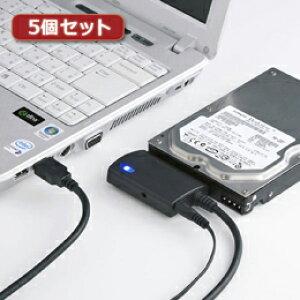 【5個セット】 サンワサプライ SATA-USB3.0変換ケーブル USB-CVIDE3X5【取り寄せ品キャンセル返品不可、割引不可】