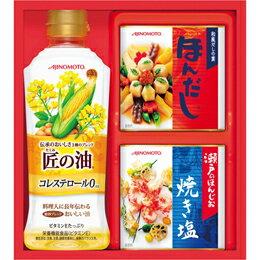 味の素 バラエティ調味料ギフト C7263516【取り寄せ品キャンセル返品不可、割引不可】