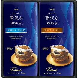 AGF ちょっと贅沢な珈琲店ドリップコーヒーギフト B3038027【取り寄せ品キャンセル返品不可、割引不可】