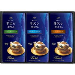 AGF ちょっと贅沢な珈琲店ドリップコーヒーギフト B3052064【取り寄せ品キャンセル返品不可、割引不可】