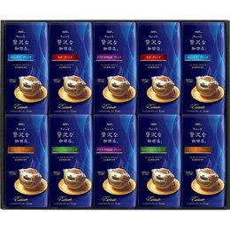 AGF ちょっと贅沢な珈琲店ドリップコーヒーギフト B3136065【取り寄せ品キャンセル返品不可、割引不可】