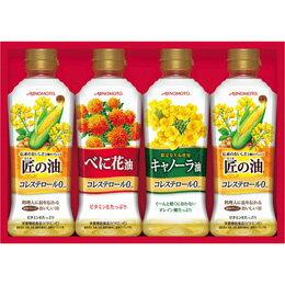 味の素 べに花油&バラエティオイルギフト C8257076【取り寄せ品キャンセル返品不可、割引不可】