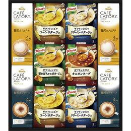 味の素 ギフトレシピクノールスープ&コーヒーギフト B3110057【取り寄せ品キャンセル返品不可、割引不可】