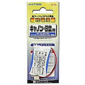EATON イートン 子機用充電池 キヤノン 日立 E-20【取り寄せ品キャンセル返品不可、割引不可】