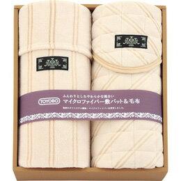 東洋紡 マイクロファイバー敷パット&毛布 L2192046【取り寄せ品キャンセル返品不可、割引不可】
