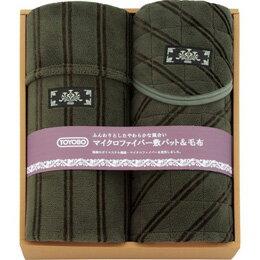 東洋紡 マイクロファイバー敷パット&毛布 L2192050【取り寄せ品キャンセル返品不可、割引不可】