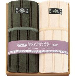 東洋紡 マイクロファイバー二枚合せ毛布2P L2192124【取り寄せ品キャンセル返品不可、割引不可】