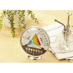 在乍一看明白作為DRETEC舒適的溫度濕度的優秀適當溫度濕度範圍表示溫濕度計O-311WT