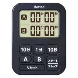 DRETEC小雙計時器黑色T-548BK[訂購品取消退貨不可,折扣不可]