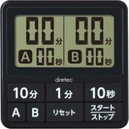 DRETEC雙計時器黑色T-551BK