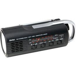 ドリテック さす充電ラジオライト B3144077【取り寄せ品キャンセル返品不可、割引不可】