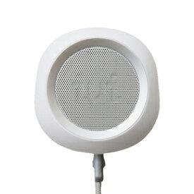 iui audio ウーファー搭載ポータブルスピーカー BeYo(ビーヨ) ホワイト×シルバー TR-4265/WHSV【取り寄せ品キャンセル返品不可、割引不可】