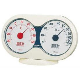 EMPEX 温度・湿度計 アキュート 温度・湿度計 卓上用 TM-2781 オフホワイト×レッド【取り寄せ品キャンセル返品不可、割引不可】