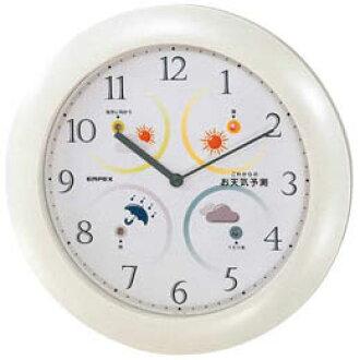 EMPEX挂钟沃尔钟表晴天望機天气钟表BW-5381灰白