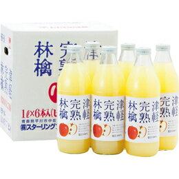 スターリングフーズ 津軽完熟林檎ジュースセット C7257596【取り寄せ品キャンセル返品不可、割引不可】
