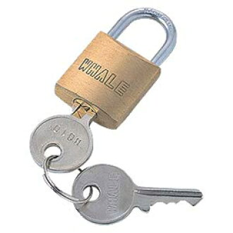 e security (padlock small, key No. 1)